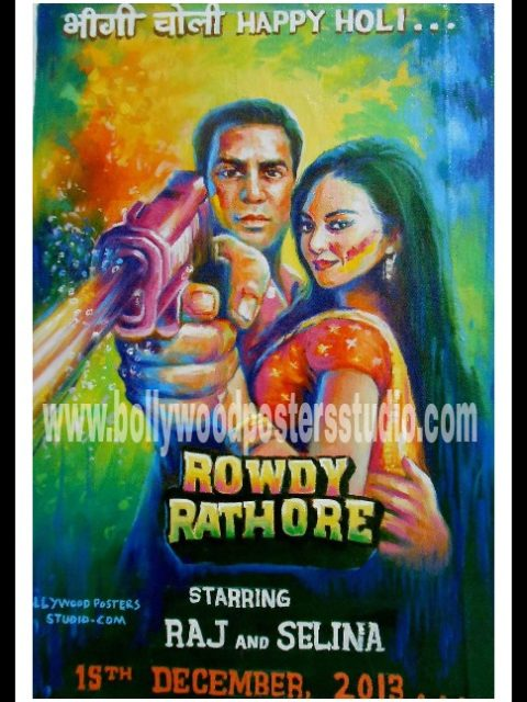 Make my own Bollywood style custom movie posters