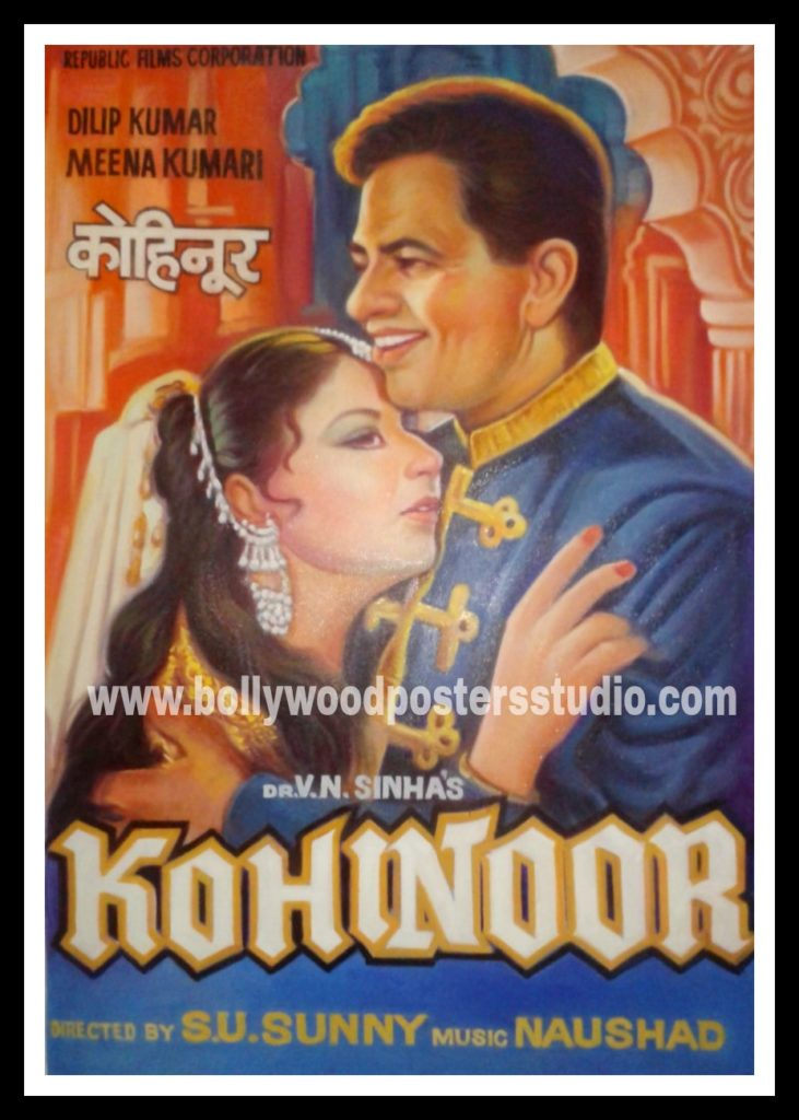 Custom made old classic hindi movie posters