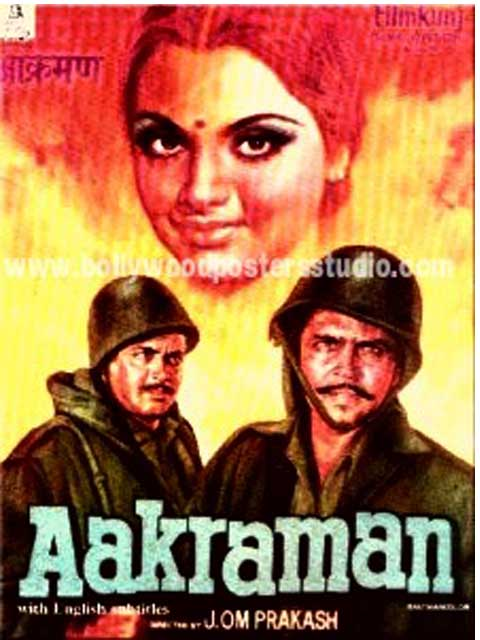 Aakraman hand painted bollywood movie posters