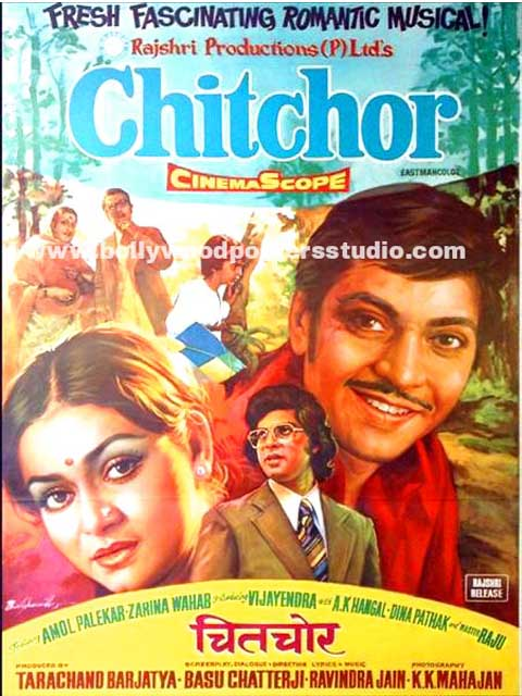Chit chor hand painted posters