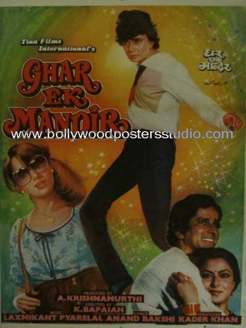 Ghar ek mandir hand painted bollywood movie posters
