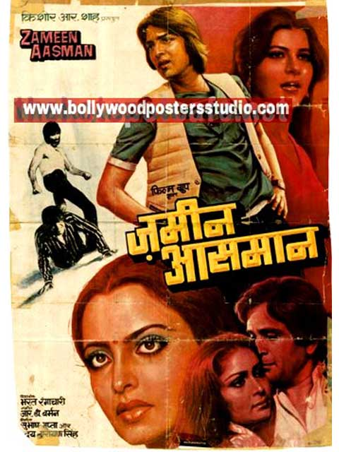 Zameen aasman hand painted bollywood movie posters