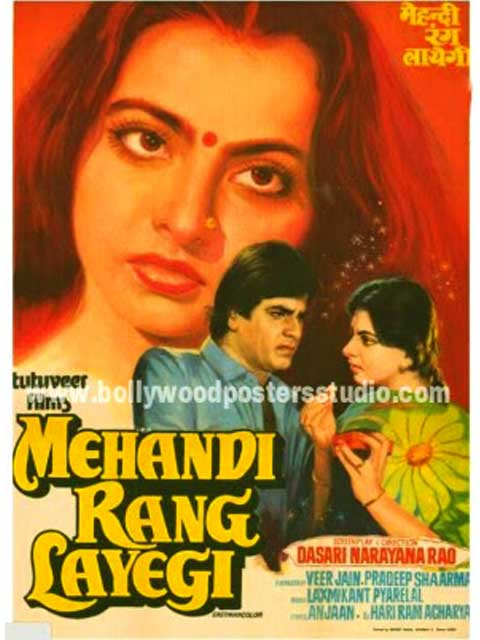 Mehandi rang layegi hand painted bollywood movie posters