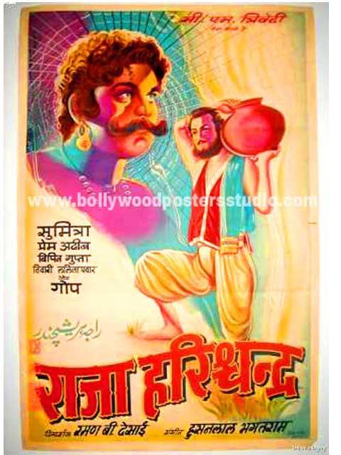 Raja harishchandra hand painted bollywood movie posters