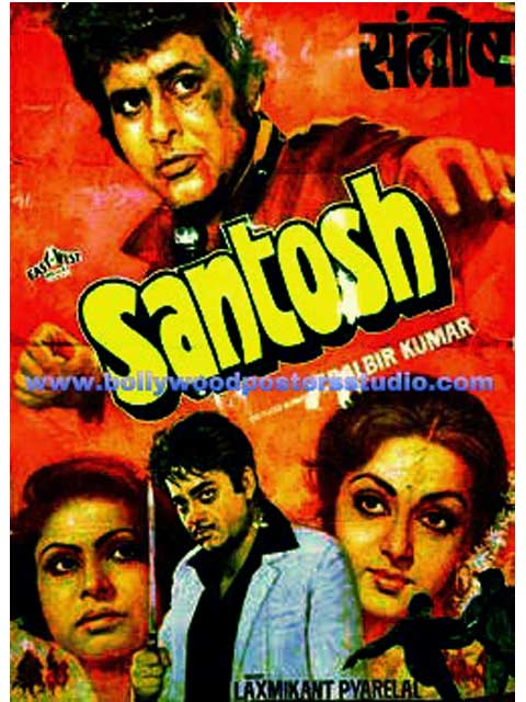 Santosh hand painted posters