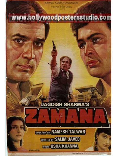 Zamanat hand painted bollywood movie posters