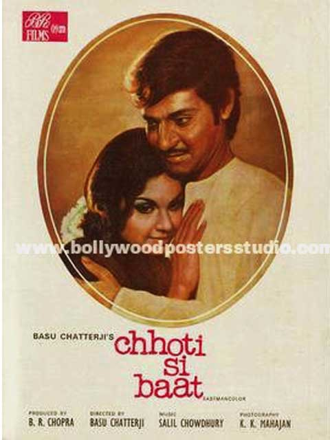 Chotti se baat hand painted posters