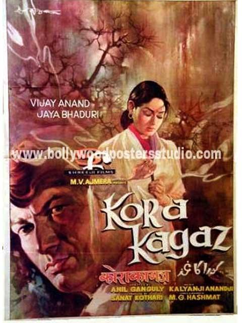 Kora kagaz hand painted posters