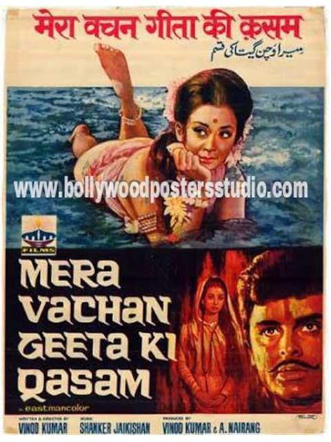 Mera vachan geeta ki qasam hand painted posters