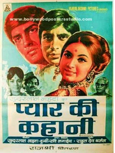 Pyar ki kahani hand painted bollywood movie posters