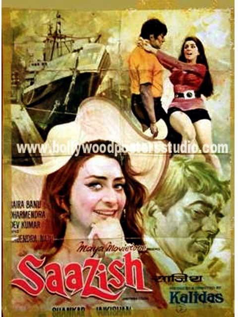 Sazish hand painted posters