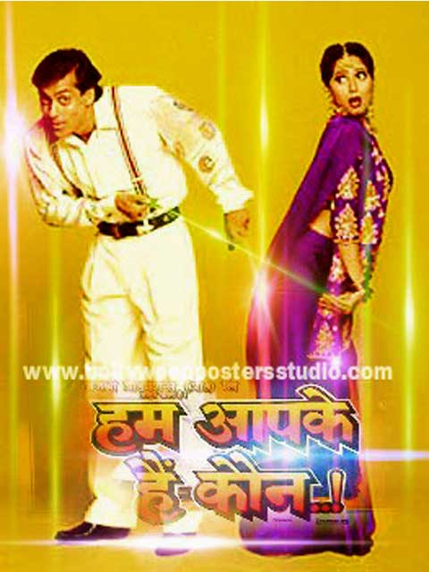 Hand painted bollywood movie posters Hum aapke hain kaun