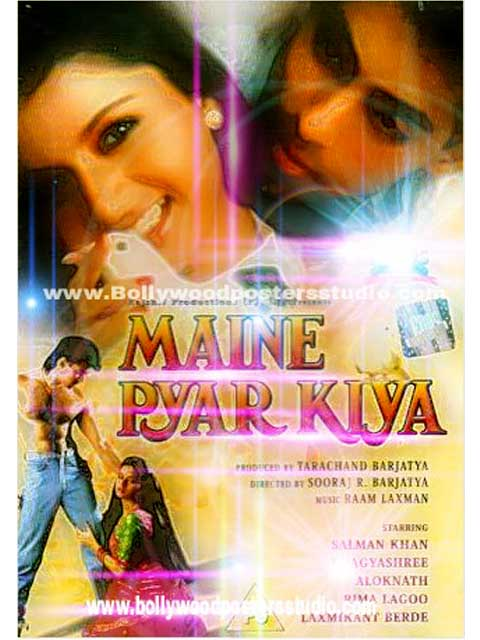 Hand painted bollywood movie posters Maine pyar kiya