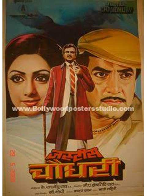 hand painted bollywood movie posters Justice chaudhury