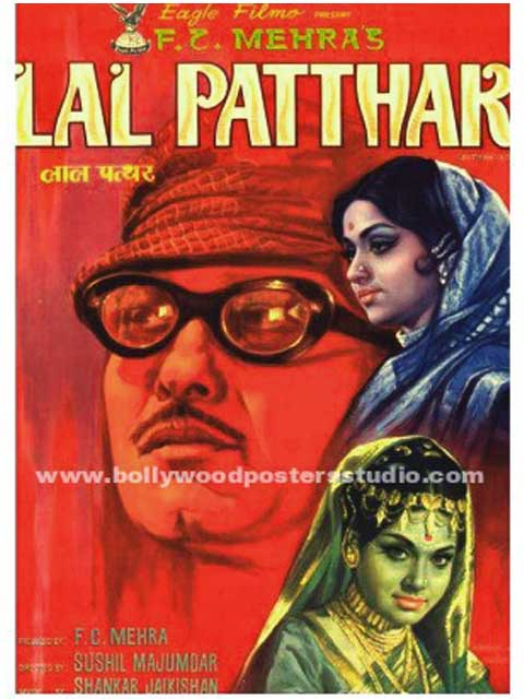 Hand painted bollywood movie posters Lal patthar