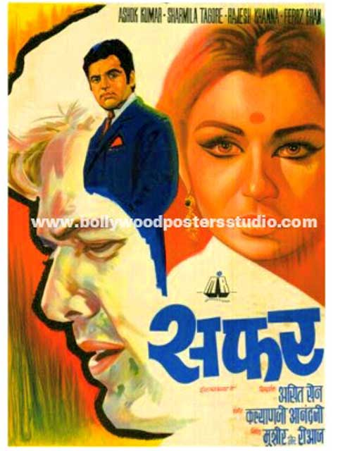 Hand painted bollywood movie posters Safar