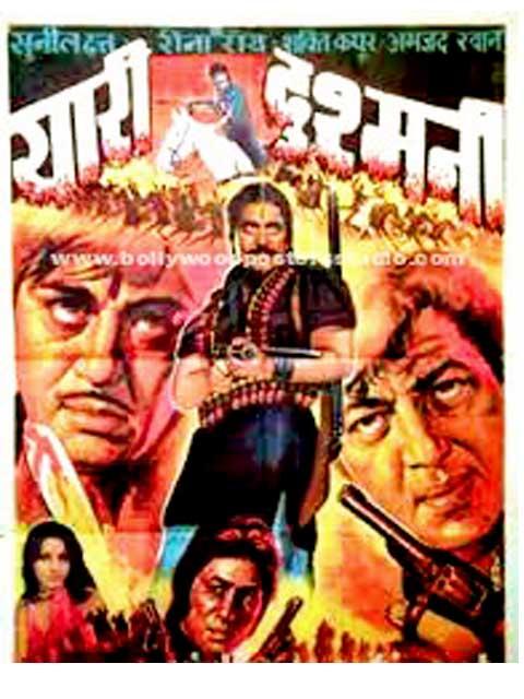Hand painted bollywood movie posters Yari dushmani