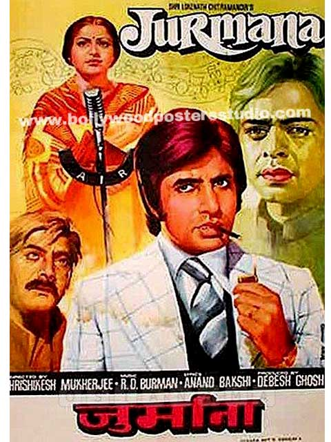 Hand painted bollywood movie posters Jurmana - Amitabh bachchan