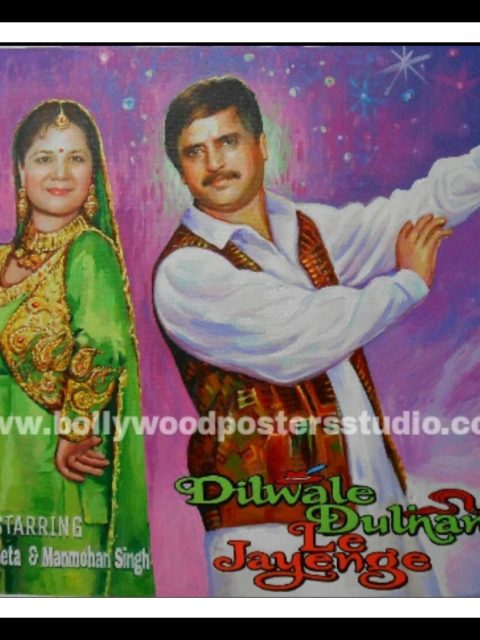 Customized Bollywood poster inquiry