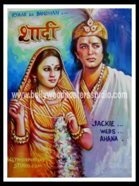 Custom hindi movie wedding themed posters