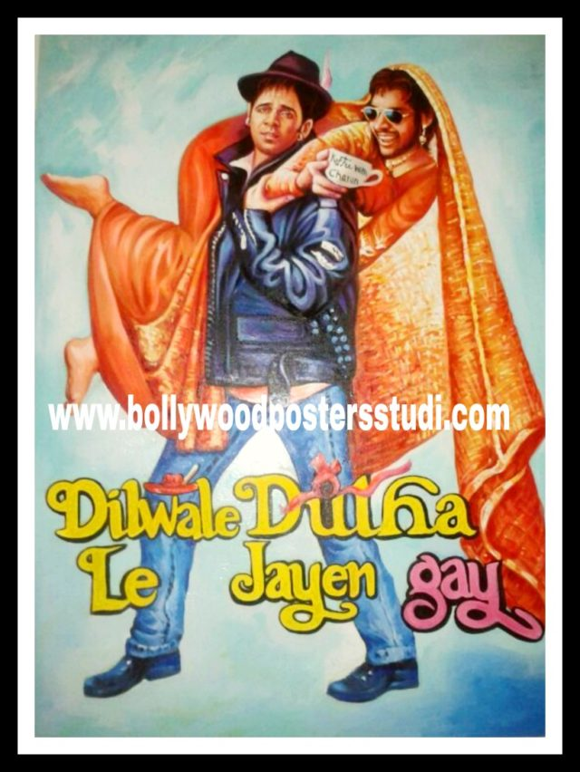 Customized Bollywood film posters