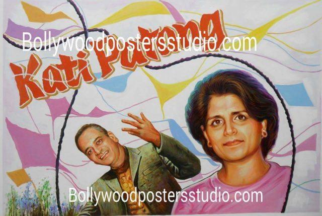 Customized movie wedding decoration posters