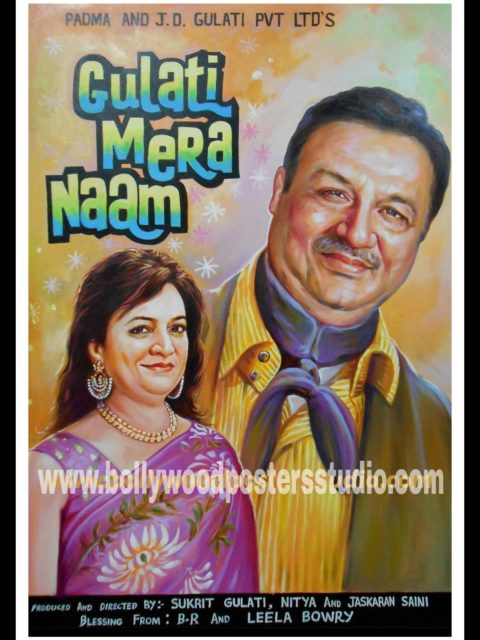 Old Indian Bollywood posters