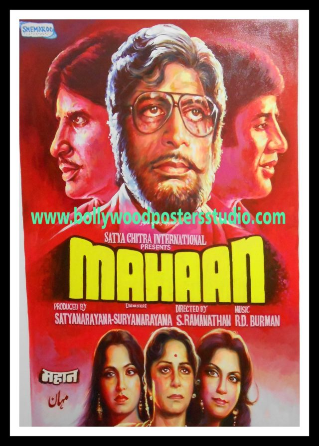 Bollywood posters