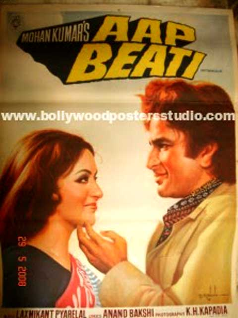 Aap beati hand painted bollywood movie posters