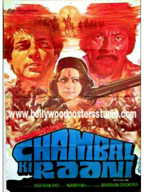 Chambal ki rani hand painted bollywood movie posters