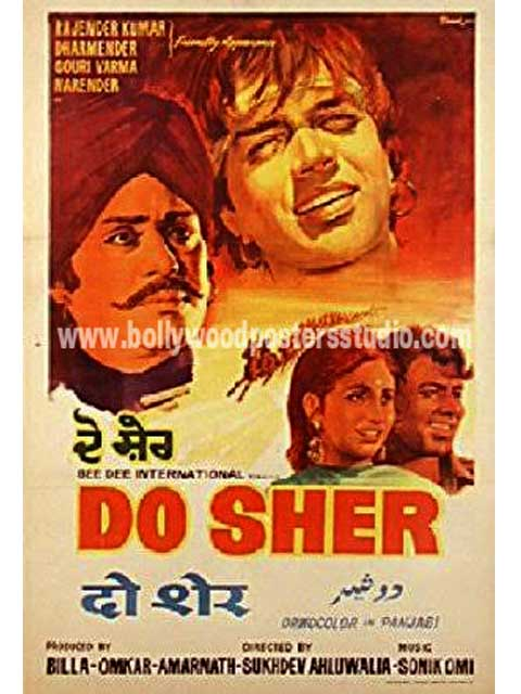 Do sher hand painted posters