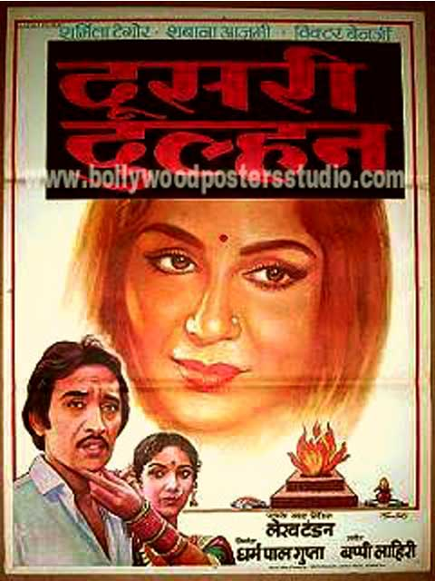 Doosri dulhan hand painted bollywood movie postrs