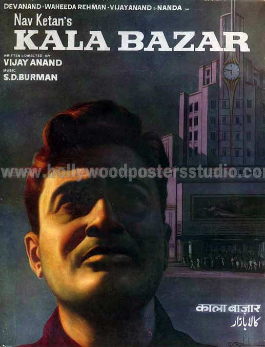 Kala bazar hand painted posters