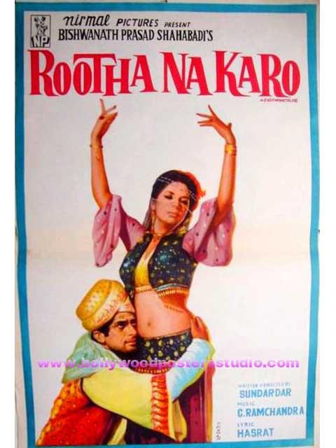 R ootha na karo hand painted posters