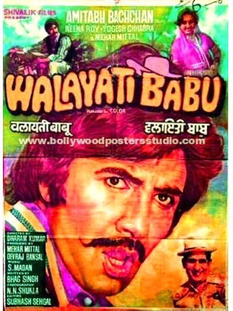 Walayati babu hand painted posters