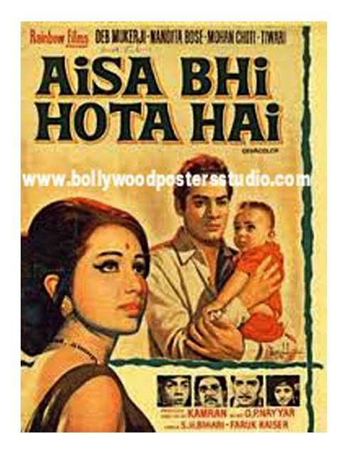 Aisa bhi hota hai hand painted posters