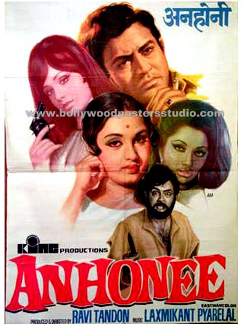 Anhonee hand painted posters