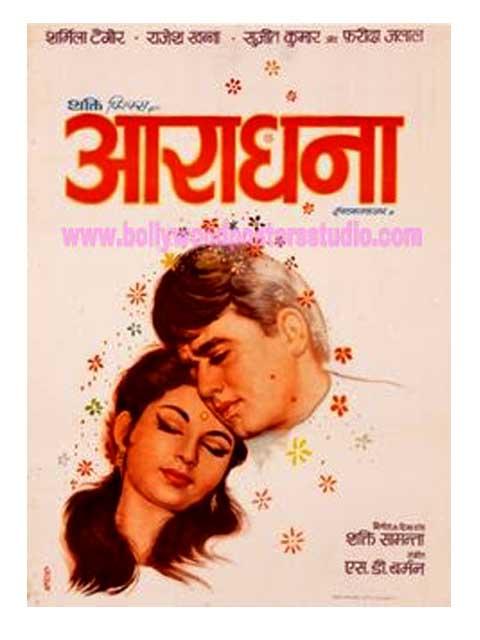 Aradhana hand painted posters