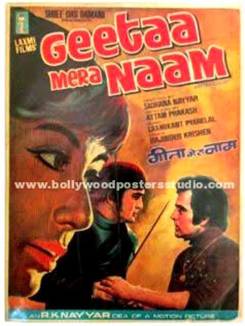 Geeta mera naam hand painted posters