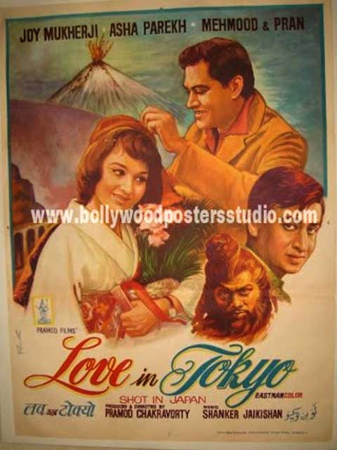 Love in tokyo hand painted posters