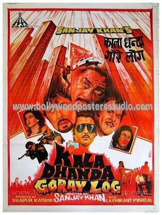 Kala dhanda goray log hand painted posters