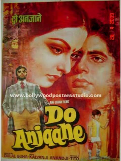Hand painted bollywood movie posters Do anjaane