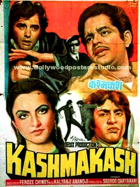 Hand painted bollywood movie posters Kashmakash