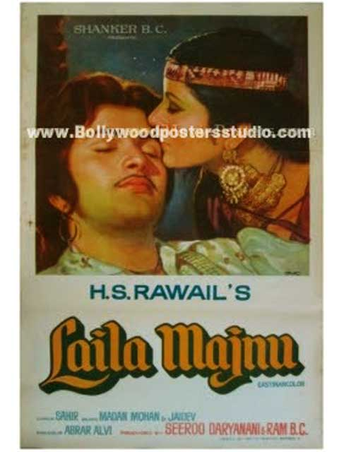 Hand painted bollywood movie posters Laila majnu
