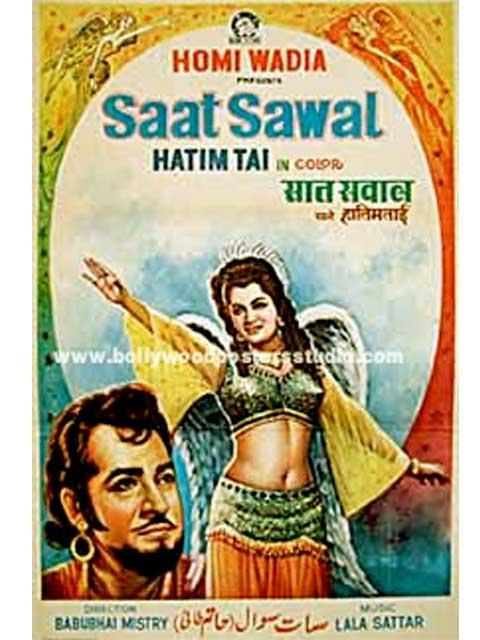 Hand painted bollywood movie posters saat sawal hatim tai