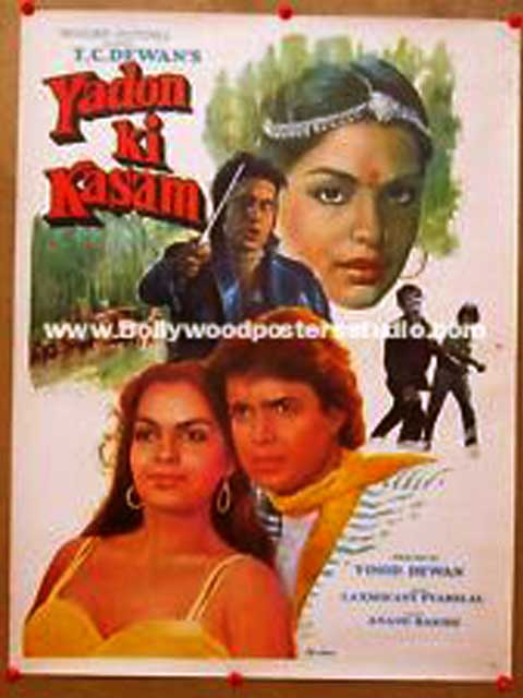 Hand painted bollywood movie posters Yadon ki kasam