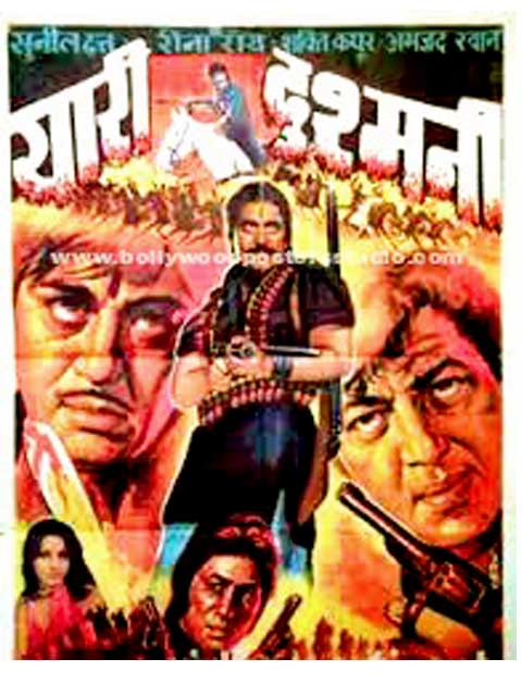 Hand painted bollywood movie posters Yari dushmani