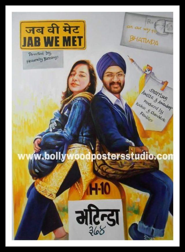 Custom bollywood poster for wedding cards themed