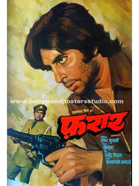 Faraar hand painted bollywood movie posers - Amitabh bachchan