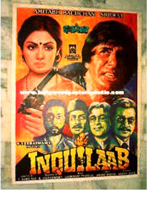 Hand painted bollywood movie posters Inquilaab - Amitabh bachchan